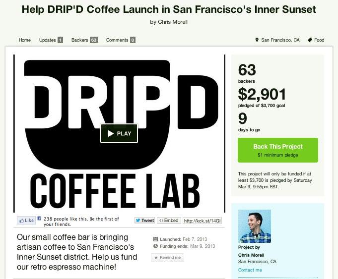drip_d coffee kstr